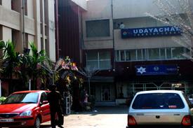 UDAYACHAL