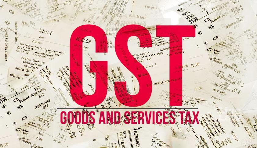 সবকিছুতে যদি GST applicable হতে পারে তবে পেট্রোল ও  ডিজেলের ক্ষেত্রে GST applicable হবে না কেন?